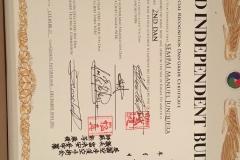 6th Swiss Kyokushin Winter Camp  16-18.12.16 - 227