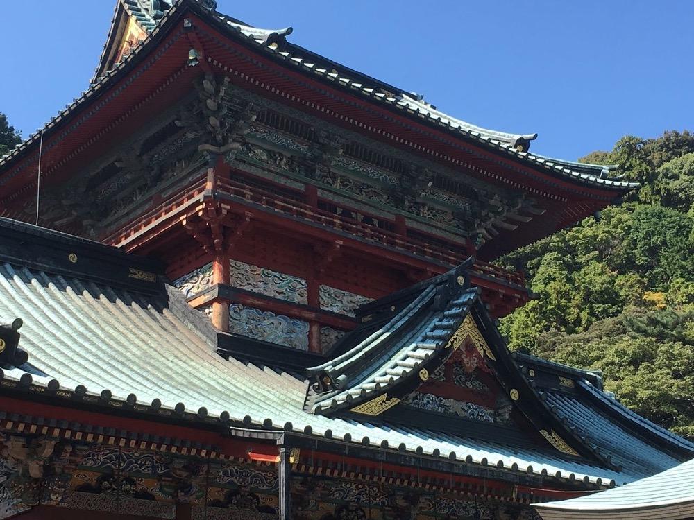 Championnat du Monde So-Kyokushin. Shizuka Japon, octobre 2016 - 14
