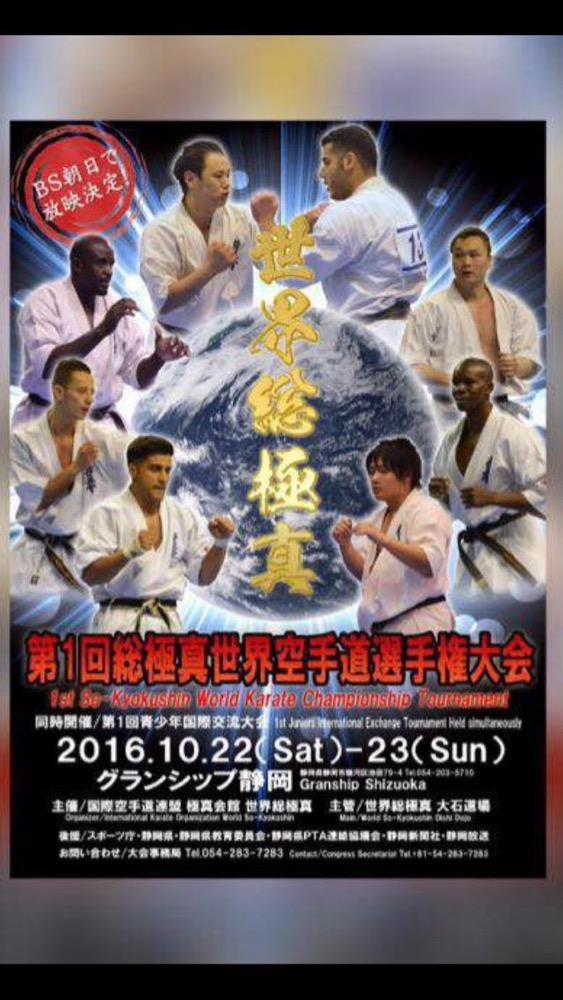 Championnat du Monde So-Kyokushin. Shizuka Japon, octobre 2016 - 6