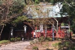 Championnat du Monde So-Kyokushin. Shizuka Japon, octobre 2016 - 23
