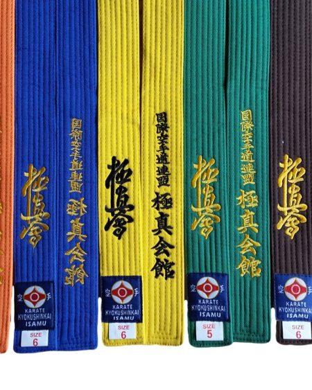 kyokushin-belt-1 (1)